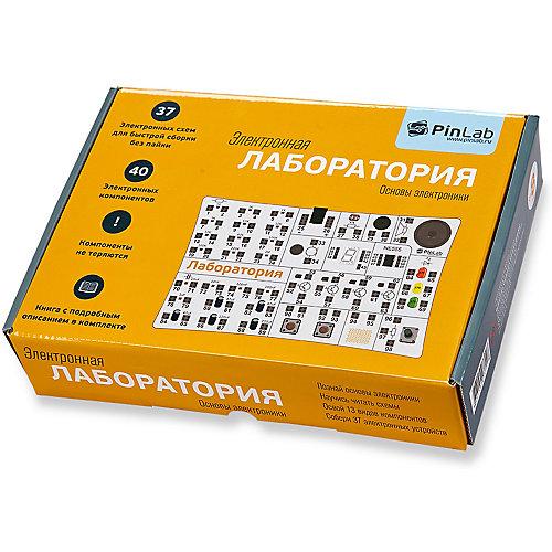 """Конструктор Pinlab """"Лаборатория. Основы электроники"""" от PinLab"""