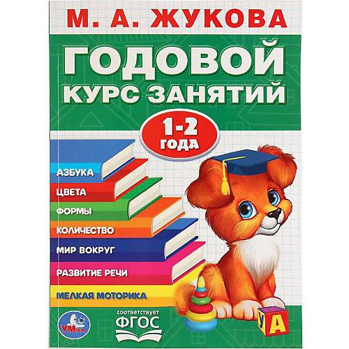 """Обучающее пособие """"Годовой курс занятий 1-2 года"""" от Умка"""
