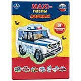 "Maxi-пазлы Умка ""Машинки"""