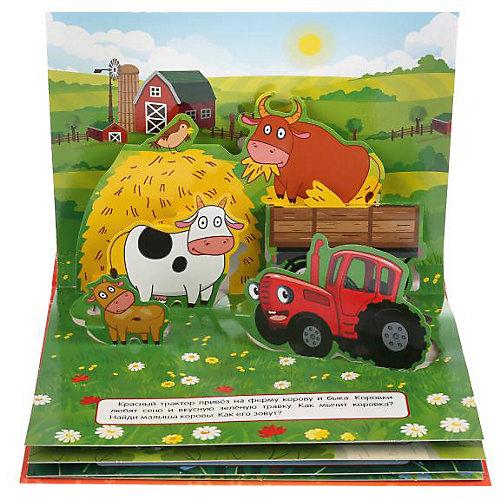 """Книжка-панорамка """"Веселая ферма. Синий трактор"""" от Умка"""