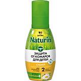 Спрей от комаров Gardex Naturin для детей, 75 мл