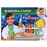 """Набор для опытов Играем вместе """"Фабрика слизи"""""""