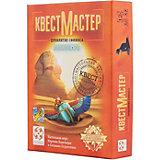 """Настольная игра Стиль жизни """"КвестМастер 6"""" Проклятие Сфинкса"""