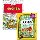 """Книжка-панорама и карта-раскраска """"Москва"""" с наклейками"""