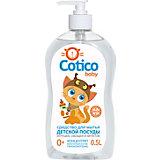 Гель Cotico Baby для мытья детской посуды, 500 мл