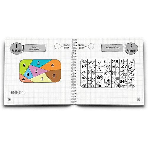 """Блокнот-тренажер для обучения сложению и вычитанию за 21 день """"Скоросчет. 7-10 лет"""" от Филипок и К"""