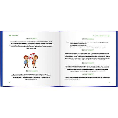 """Как тренировать логику и улучшить мышление у детей 7-12 лет """"Развиваем мозг"""" от Филипок и К"""