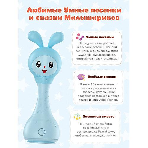Интерактивная музыкальная игрушка Alilo Малышарики Крошик R1 арт. 62188 от Alilo