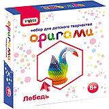 "Модульное оригами Strateg ""Лебедь"""