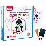 """Модульное оригами Strateg """"Пингвин"""""""