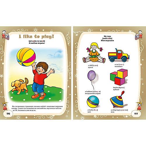 Английский для детей от Владис