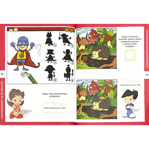 Самые увлекательные головоломки для мальчиков и девочек от Владис