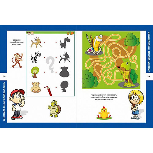Самые интересные головоломки для мальчиков и девочек от Владис