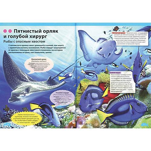Подводный мир. Большая детская энциклопедия от Владис