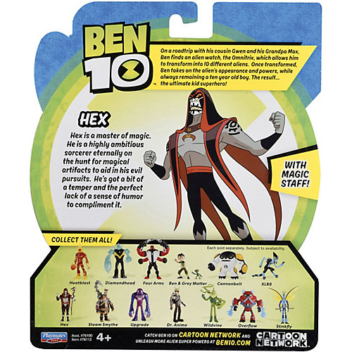 """Фигурка Playmates Ben 10 """"Хекс"""", 12.5 см от PLAYMATES"""