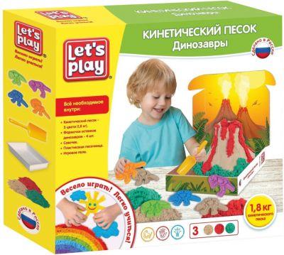 """Игровой набор Let's play """"Динозавры"""", с кинетическим песком"""