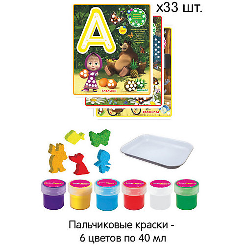 Набор для рисования Маша и Медведь, Учим алфавит вместе с Машей от Росмэн