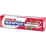 Зубная паста Новый Жемчуг Нежное отбеливание гранат и мята, 100 мл