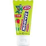 Зубная паста для детей Новый Жемчуг Клубника, 50 мл