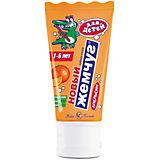 Зубная паста для детей Новый Жемчуг Апельсин, 50 мл