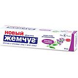 Зубная паста Новый Жемчуг Шалфей с кальцием, 50 мл