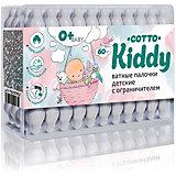Ватные палочки детские Cotto Kiddy, 60 шт
