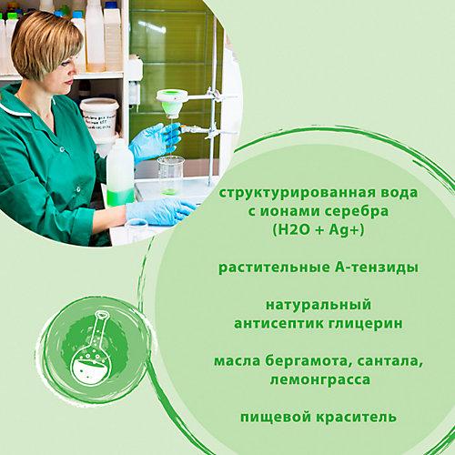 Средство для мытья посуды Synergetic Арбуз, 1 л