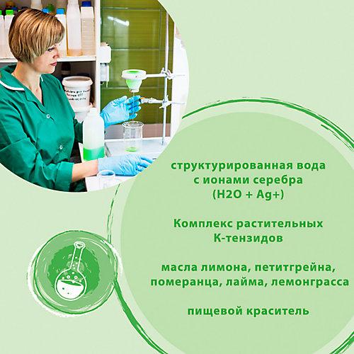 Кондиционер для белья Synergetic Цитрусовая фантазия, 1 л