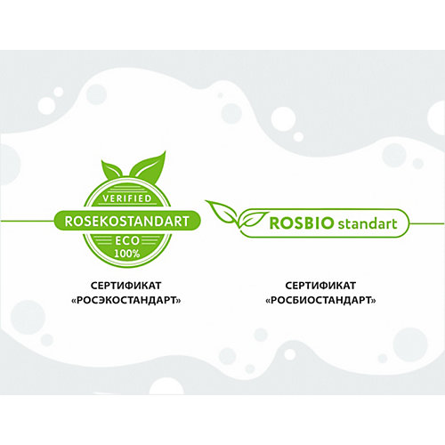 "Зубная паста Synergetic Интенсивное отбеливание ""Кокос"", 100 гр"