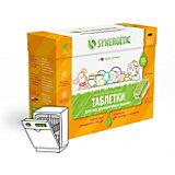 Биоразлагаемые бесфосфатные таблетки для посудомоечных машин Synergetic, 55 шт