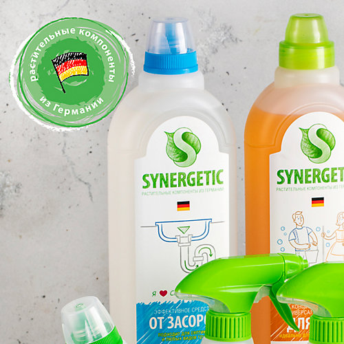 Набор моющих средств Synergetic Стирка