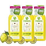 Средство для мытья посуды Synergetic Лимон, 3 шт х 500 мл