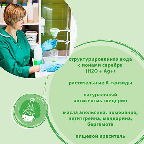 Средство для мытья посуды Synergetic Яблоко, 3 шт х 500 мл