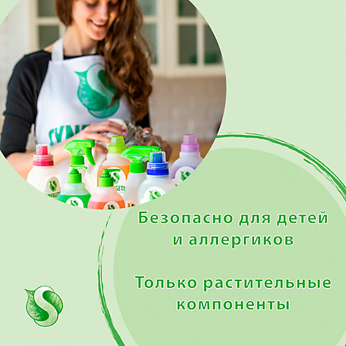 Средство для мытья посуды Synergetic Алоэ, 3 шт х 500 мл