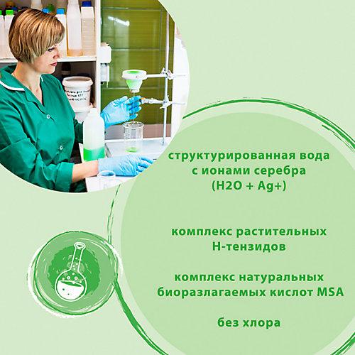 Средство для чистки сантехники, ванн, раковин, душевых кабин Synergetic, 500 мл