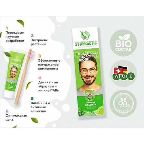 """Зубная паста Synergetic Активная защита """"Лайм"""", 100 гр"""