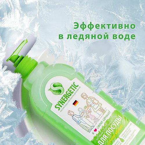 Средство концентрированное для мытья посуды и фруктов Synergetic Лимон, 1 л