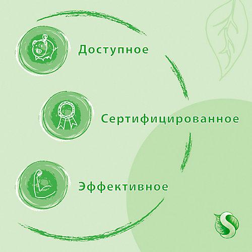 Универсальное средство для мытья поверхностей Synergetic Нежная чистота, 750 мл
