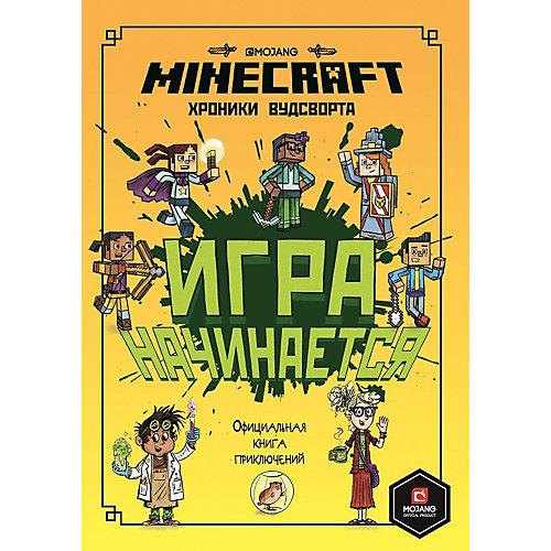 """Официальная книга приключений Minecraft """"Игра начинается! Хроники Вудсворта"""" от ИД Лев"""