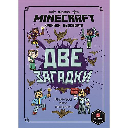 """Официальная книга приключений Minecraft """"Две загадки. Хроники Вудсворта"""" от ИД Лев"""