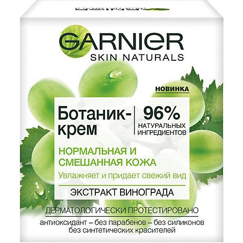 Ботаник-крем для лица Garnier Skin Naturals Виноград, 50 мл