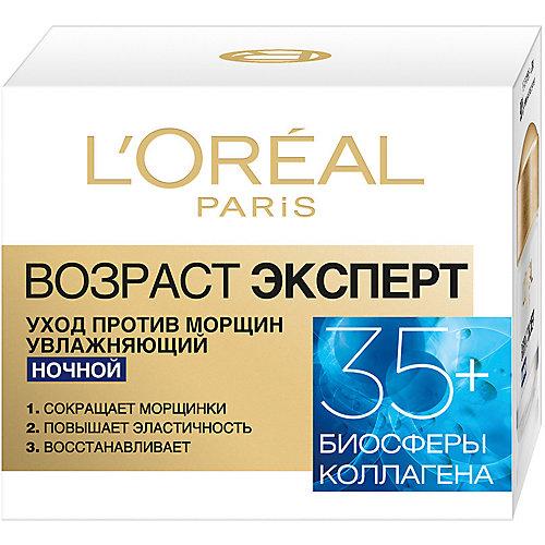 """Крем для лица L'Oreal Paris Skin Expert """"Возраст эксперт"""" ночной 35+, 50 мл"""