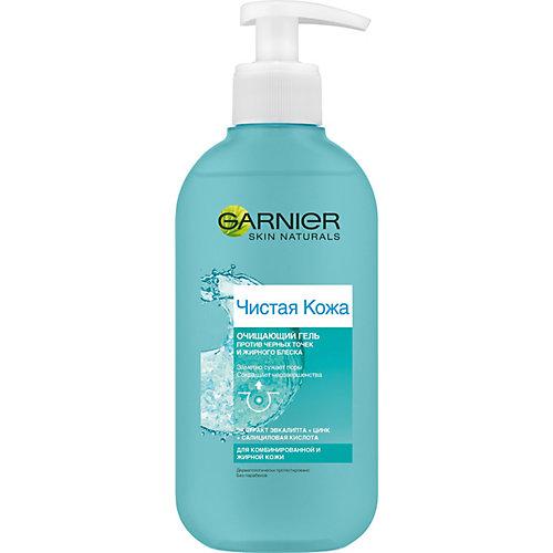 "Гель для умывания Garnier Skin Naturals ""Чистая кожа"", 200 мл"