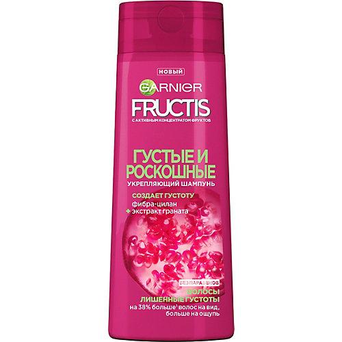 Шампунь для волос Garnier Fructis Густые и роскошные, 400 мл