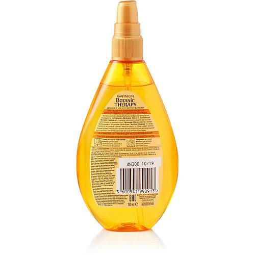 Масло для волос Garnier Botanic Therapy Аргановое масло и экстракт камелии, 150 мл