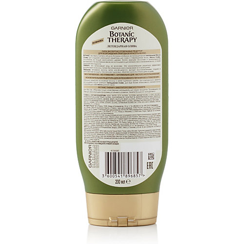 Бальзам для волос Garnier Botanic Therapy Легендарная олива, 200 мл