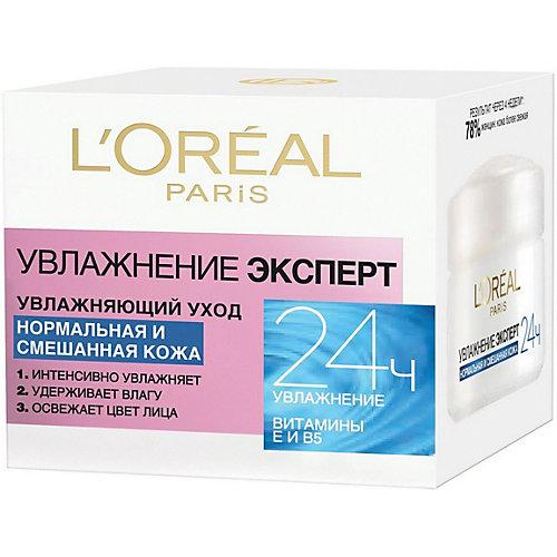 """Крем для лица L'Oreal Paris Skin Expert """"Увлажнение эксперт"""" Трио актив, 50 мл"""