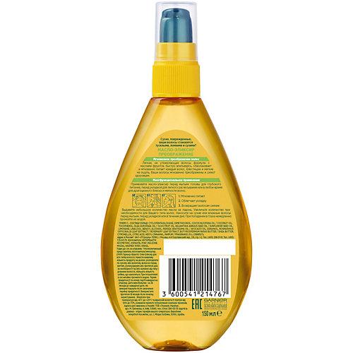 Масло-эликсир Garnier Fructis Преображение, 150 мл