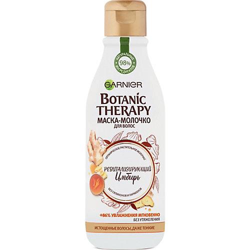 Маска-молочко для волос Garnier Botanic Therapy Имбирь, 250 мл