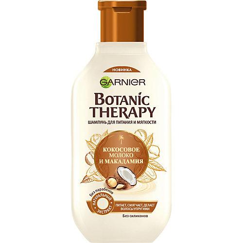Шампунь для волос Garnier Botanic Therapy Кокосовое молоко и макадамия, 400 мл